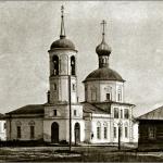 borov-3